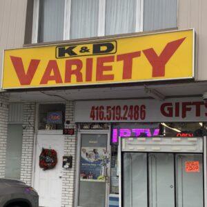 K & D Variety