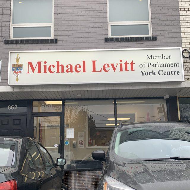 Michael Levitt's Office