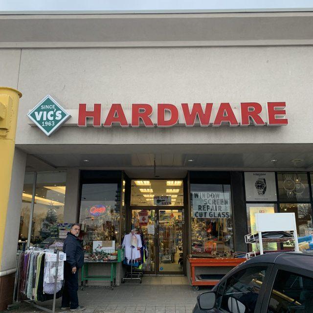 Vic's Hardware