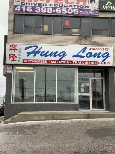 Hung Long Restaurant