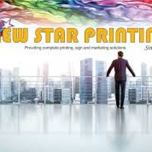 New Star Printing