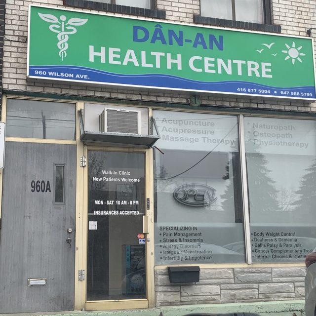 Dan-an Healthcare