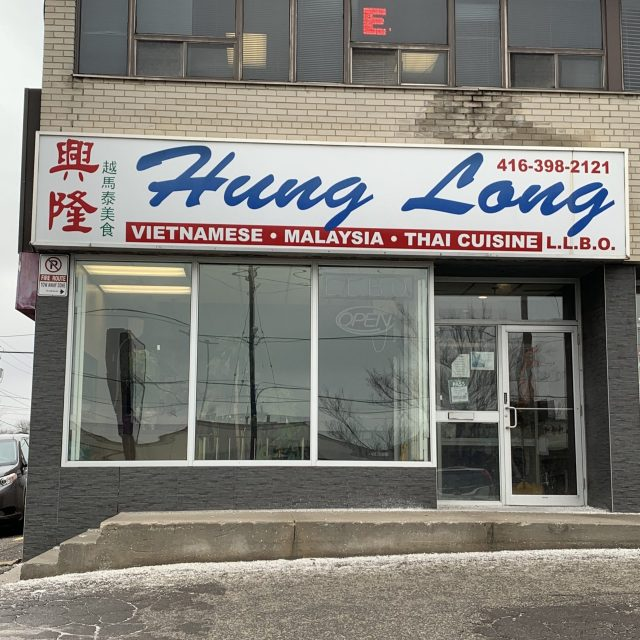 Hung Long Restaurant