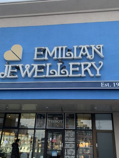 Emilian Jewellery