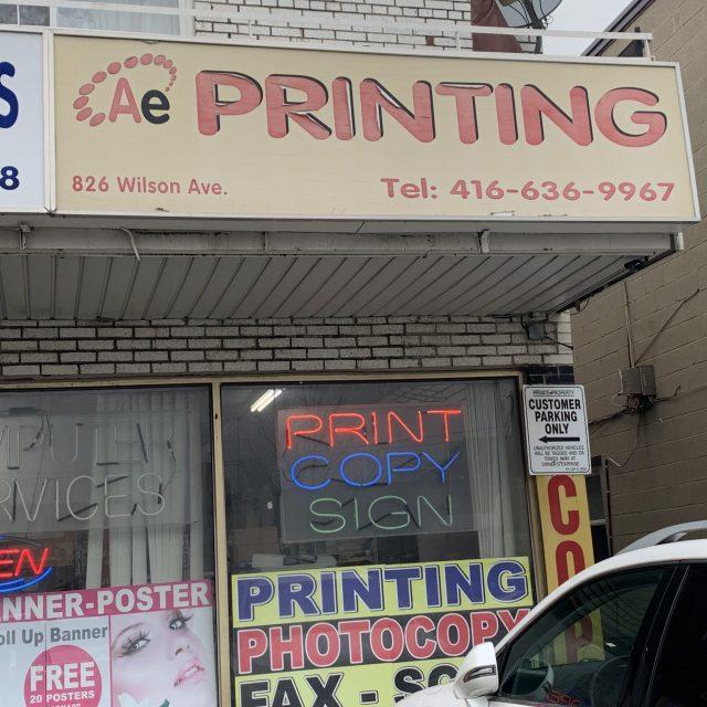 AE Printing